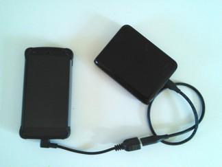 Nexus5+disquedur